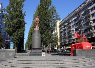 August 14, 2012 -Monument to Vladimir Lenin on in Kiev, Ukraine, erected in the 1950s. Source: shutterstock.com