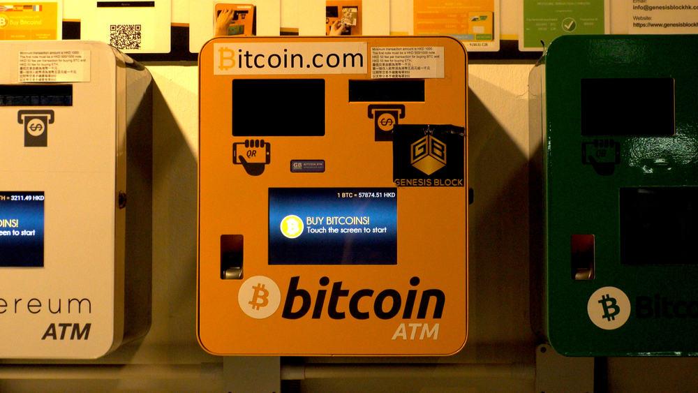 HONG KONG - CIRCA APRIL 2018 : BITCOIN ATM near wan chai metro station. Source: shutterstock.com