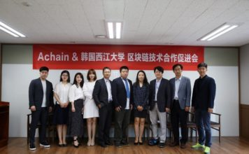 Achain & Sogang University Technology Exchange Meeting