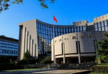 Beijing, China- September 28, 2016 The People's Bank of China (PBOC) headquarter building. Beijing city center,People's bank of China, Chinese central bank. Source: shutterstock.com