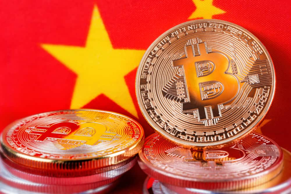 China cryptocurrency news reddit