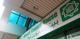 KOTA KINABALU, MALAYSIA- JUN 24, 2017 Kuwait Finance House signboard on the street in Kota Kinabalu, Sabah. Kuwait Finance House Berhad provides Islamic banking products and services for consumer - Image