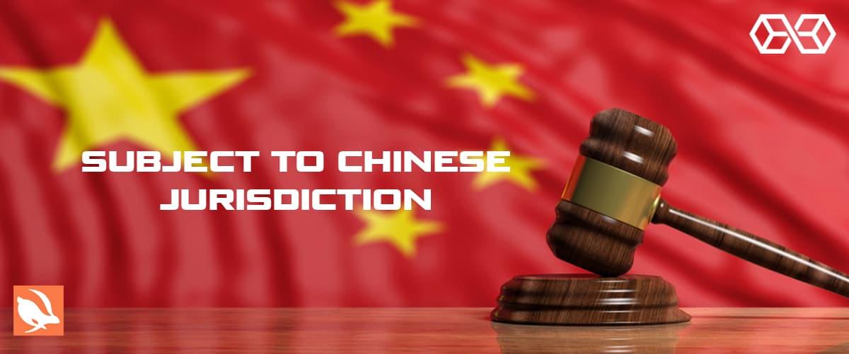 Subject to Chinese Jurisdiction - Source: Shutterstock.com
